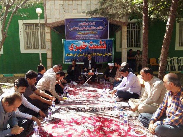 افتتاح 101 پروژه در بخش کشاورزی کرمانشاه