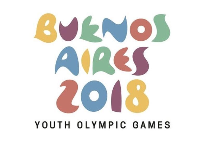 تعداد سهمیه های نهایی ایران در المپیک جوانان معین شد