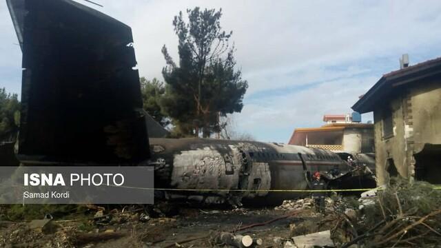 جدیدترین خبرها از حادثه هواپیمای 707