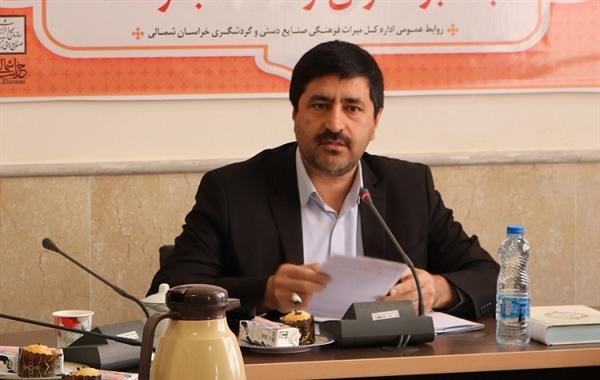 اجرای منظم گشت های نظارت مشترک اعضای ستاد در خراسان شمالی