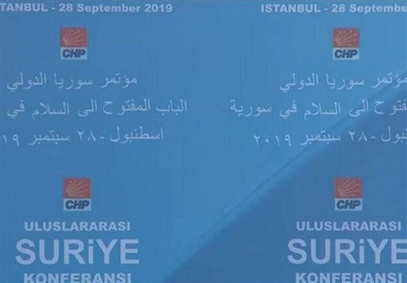 نمایش پرچم سوریه و تصاویر اسد در کنفرانس اپوزیسیون ترکیه در استانبول