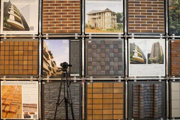 ملات نانوذرات برای جلوگیری از کثیف شدن نمای ساختمان فراوری شد
