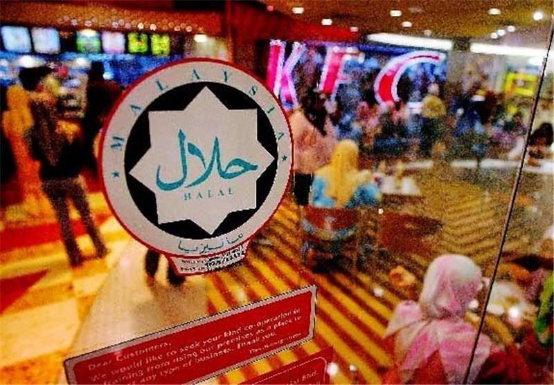 مالزی با همکاری ایران، غذای حلال فراوری می نماید
