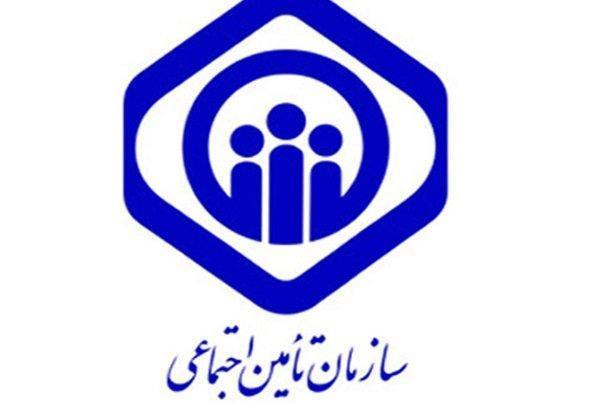 ایرانیان خارج از کشور می توانند سوابق بیمه ای خود را تکمیل نمایند
