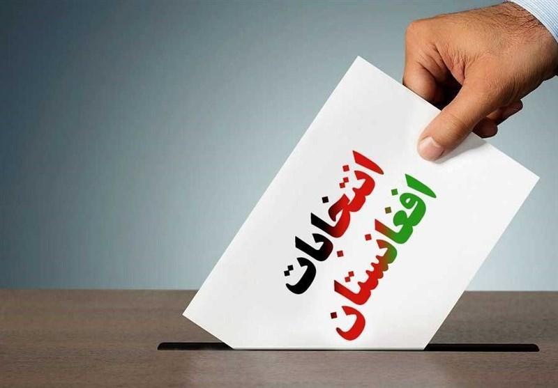 این بار یک فایل صوتی شفافیت انتخابات افغانستان را زیر سوال برد