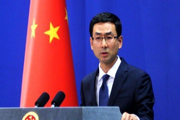 چین در نشست کمیسیون مشترک برجام شرکت خواهد نمود