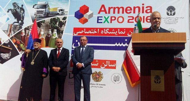 نخستین نمایشگاه اختصاصی ارمنستان در تهران افتتاح شد