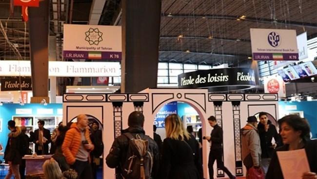 نمایشگاه بین المللی کتاب پاریس به دلیل شیوع کرونا لغو شد