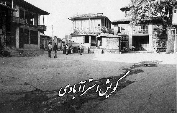 ثبت گویش استرآبادی در فهرست میراث ناملموس کشور