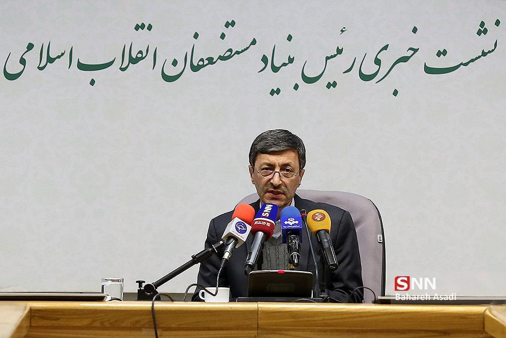 کلیه اجارات املاک تجاری بنیاد مستضعفان در اردیبهشت بخشیده شد ، بنیاد در جبران تبعات کرونا همراه دولت خواهد بود