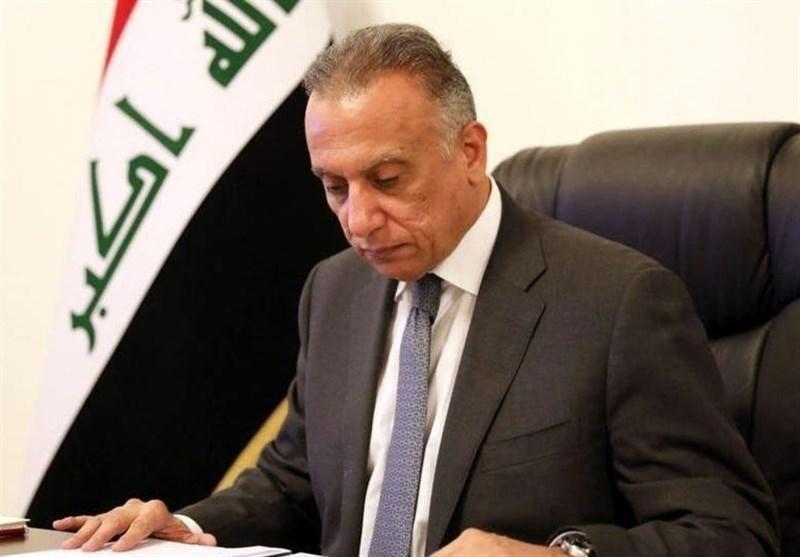 عراق، جلسه رأی اعتماد به کابینه مصطفی الکاظمی یکشنبه آینده برگزار می شود