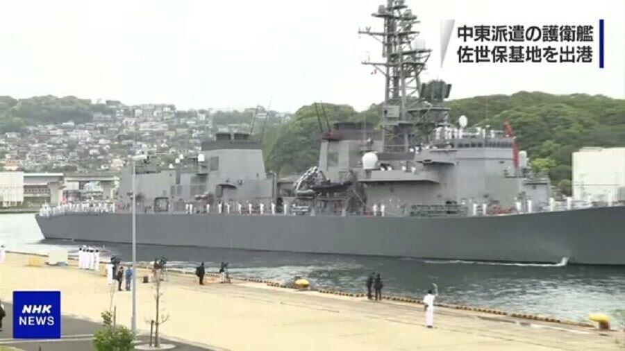 ناوشکن ژاپن راهی خاورمیانه شد