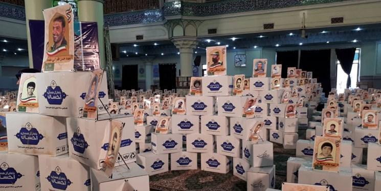 برگزاری نخستین دوره جایزه بین المللی احسان توسط ستاد اجرایی فرمان امام