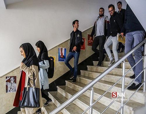 پردیس بین المللی کیش دانشجو پذیرش می نماید