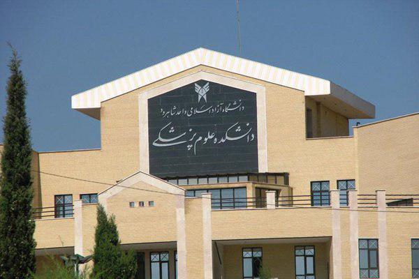 شورای صنفی دانشجویان علوم پزشکی شاهرود به عملکرد معاونت آموزشی اعتراض کرد
