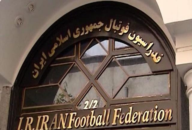 نشست هیئت رییسه فدراسیون فوتبال با موضوع آنالیز اساسنامه