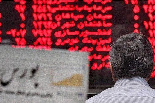 لغو ممنوعیت سرمایه گذاری بانک ها در بورس