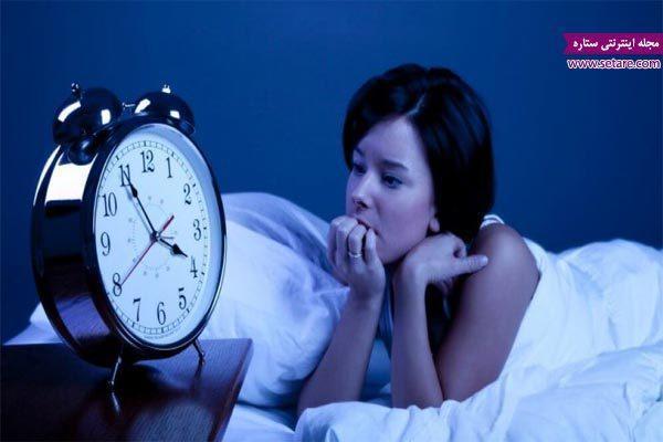 درمان بی خوابی بدون داروهای گیاهی و شیمیایی