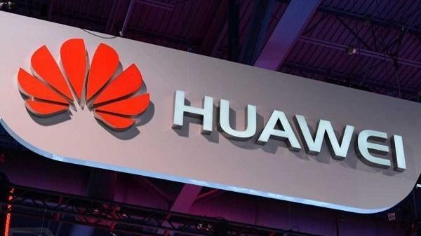 سرمایه گذاری هواوی در شرکت های فناوری چینی
