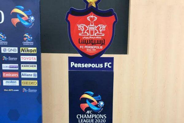 دفاعیات باشگاه پرسپولیس به کنفدراسیون فوتبال آسیا ارسال شد
