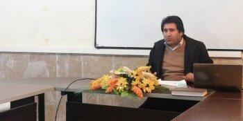 برگزاری وبینار کارآفرینی در جهاددانشگاهی کهگیلویه و بویراحمد