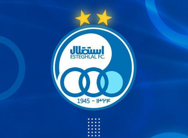 اعتراض باشگاه استقلال به برگزاری بازی مقابل پیکان در شهر قدس