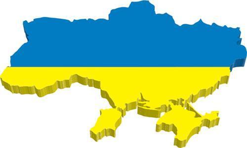 واحد پول اوکراین چیست؟