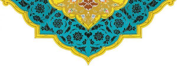 غزل شماره 289 حافظ: مجمع خوبی و لطف است عذار چو مهش