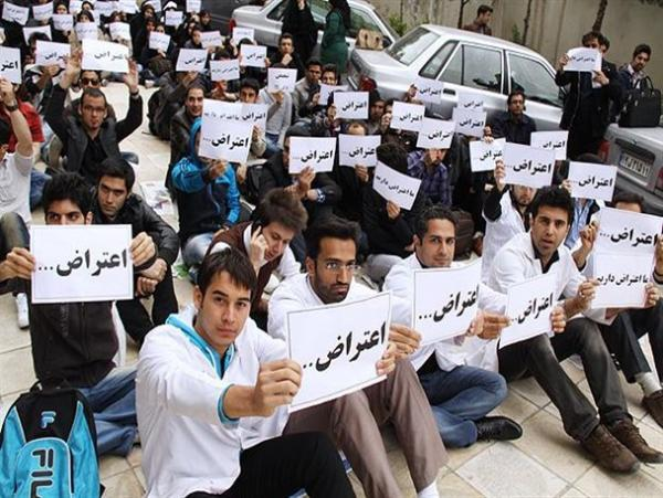 اعتراض داوطلبان کنکور ارشد پزشکی به زمان برگزاری این آزمون در اردیبهشت ماه خبرنگاران