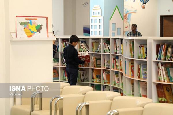 کتابخانه تخصصی کودک در مشهد احداث می گردد