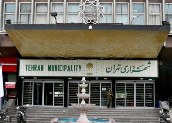وجود ابهامات و تخلفات اقتصادی در عملکرد سازمان املاک شهرداری تهران