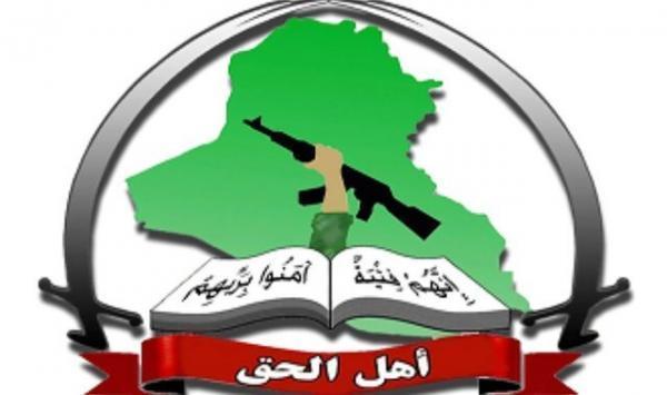 بیانیه عصائب اهل حق در واکنش به حمله پهپادی علیه اربیل