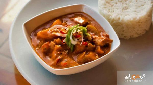 طرز تهیه کاری ماسامان با مرغ؛خوراک محبوب تایلندی