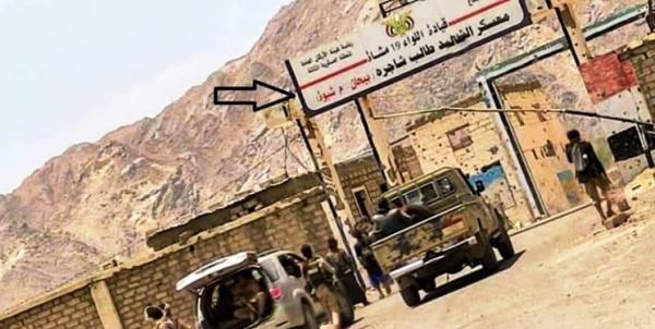 شادی بچه ها یمنی از ورود نیروهای انصارالله به یک شهر راهبردی