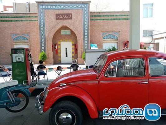 اشیای موزه پمپ بنزین دروازه دولت تهران قابلیت ثبت جهانی دارند